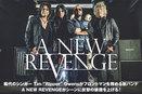 """稀代のシンガー Tim """"Ripper"""" Owensがフロントマンを務める新バンド、 A NEW REVENGEがシーンに反撃の狼煙を上げる!"""