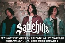 Sable Hills