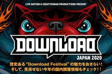 DOWNLOAD JAPAN 2020