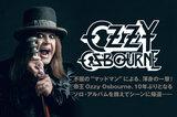"""不屈の""""マッドマン""""による、渾身の一撃! 帝王 Ozzy Osbourne、10年ぶりとなるソロ・アルバムを携えてシーンに帰還――"""