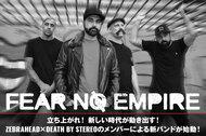 立ち上がれ! 新しい時代が動き出す!――ZEBRAHEAD×DEATH BY STEREOのメンバーによる新バンドが始動!