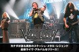 カナダが誇る異形のスラッシュ・メタル・レジェンド、最新ライヴ・アルバムをリリース!