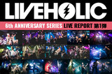 LIVEHOLIC 6th Anniversary series