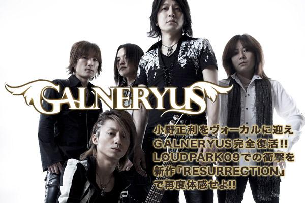 GALNERYUS