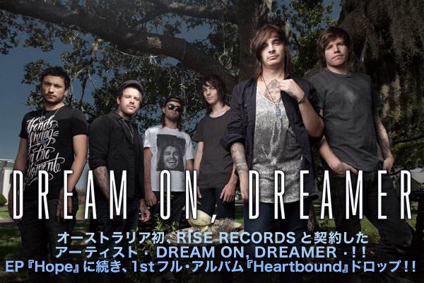 DREAM ON,DREAMER