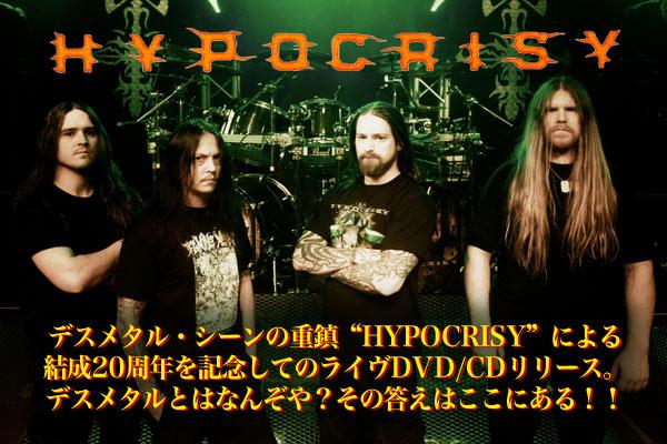 HIPOCRISY