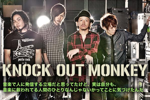 KNOCK OUT MONKEY