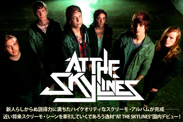 AT THE SKYLINES