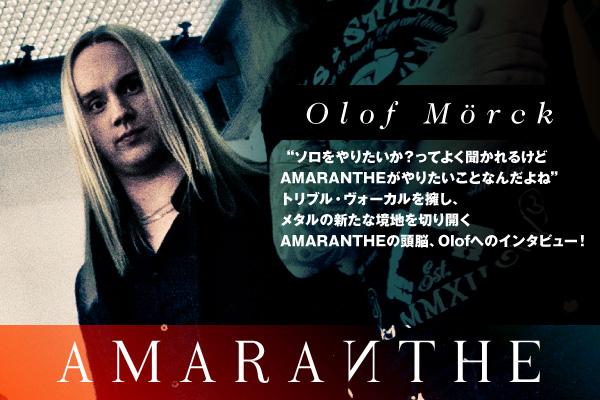 AMARANTHE (Olof Mörck)