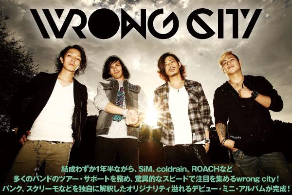 wrong city