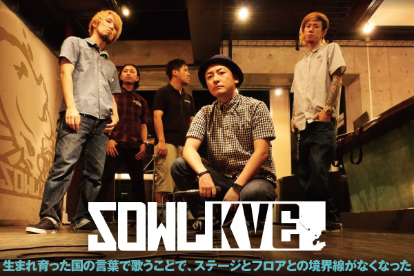 SOWLKVE