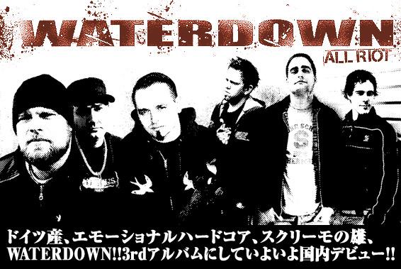 WATERDOWN