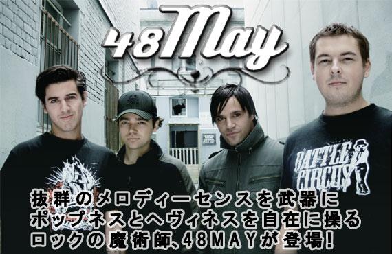 48MAY | 激ロック インタビュー