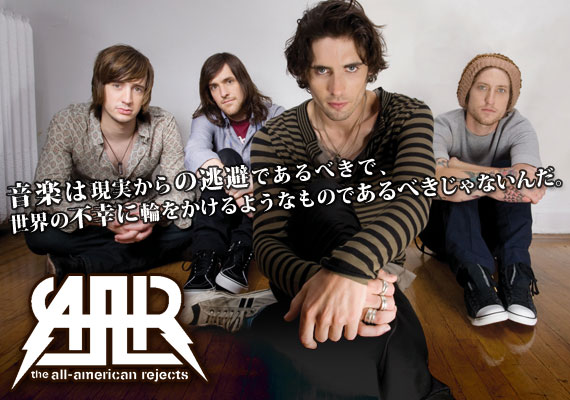 all american rejects 激ロック インタビュー