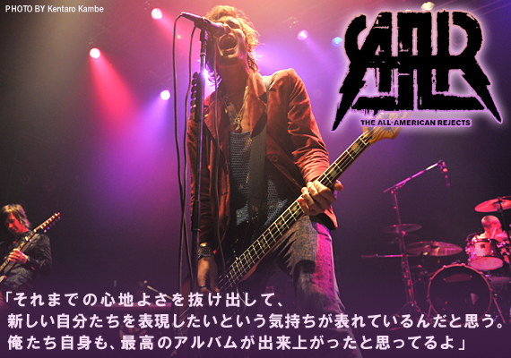 the all american rejects 激ロック インタビュー