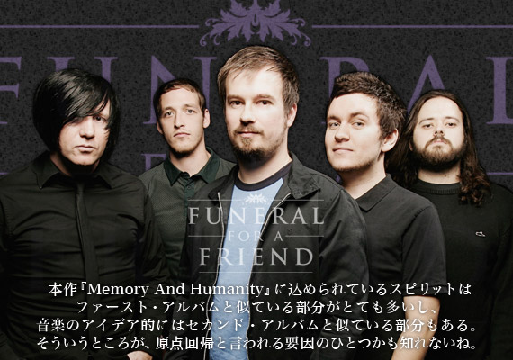 FUNERAL FOR A FRIEND | 激ロッ...