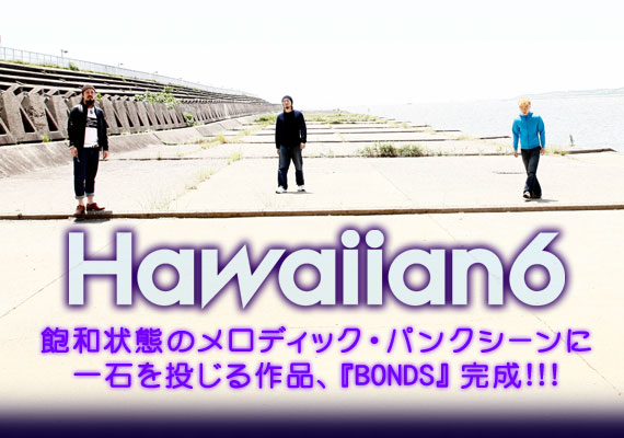 HAWAIIAN6