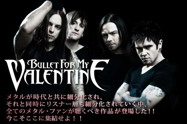 Bullet for my valentine voltagebd Image collections