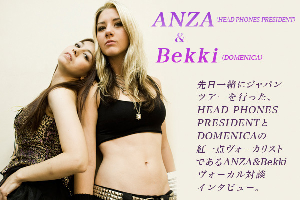 ANZA(HEAD PHONES PRESIDENT)× Bekki(DOMENICA)