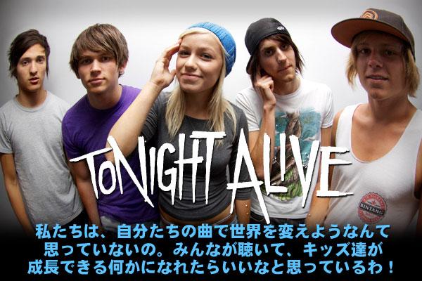TONIGHT ALIVE