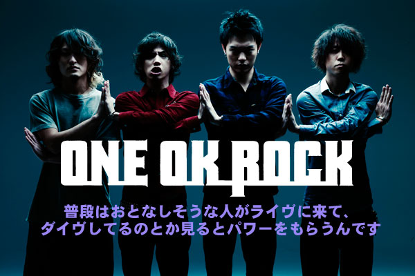 ONE OK ROCKの画像 p1_12