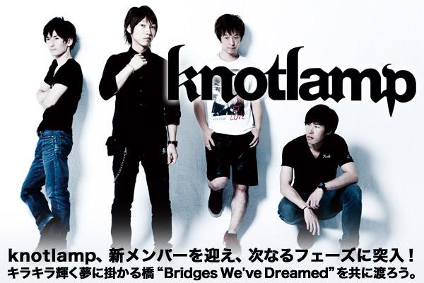 knotlamp 激ロック インタビュー  knotlamp hello to nostalgia pusha.php #3
