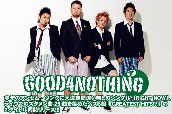 GOOD4NOTHING