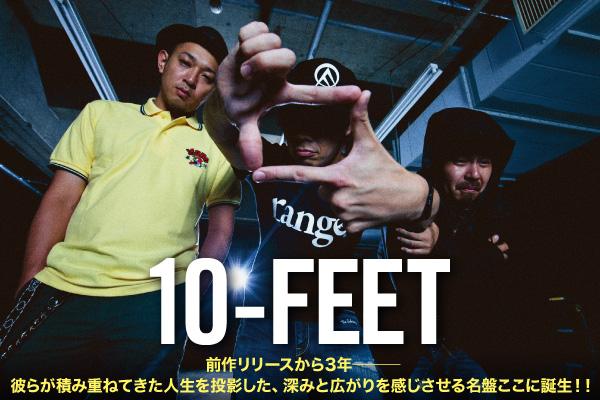 10 FEETの画像 p1_33