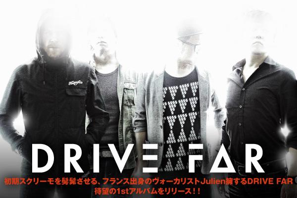 DRIVE FAR | 激ロック インタビ...