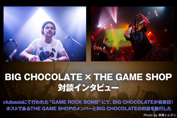 BIG CHOCOLATE×THE GAME SHOP