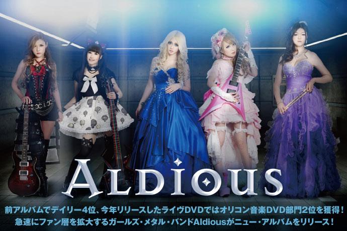 Aldious