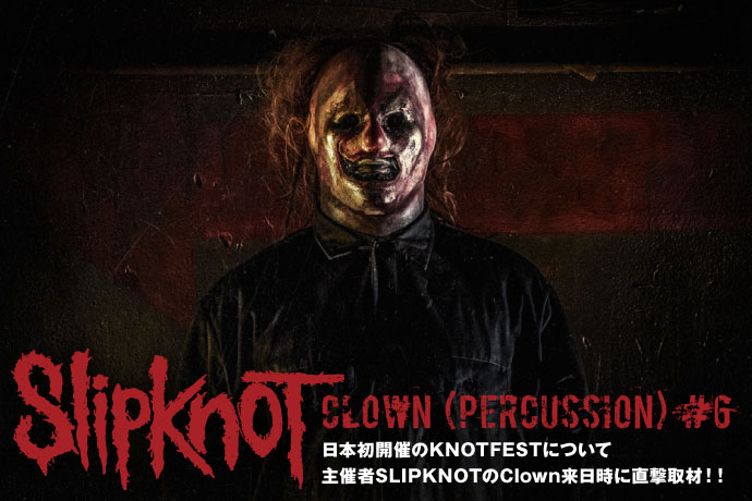 SLIPKNOT (Clown)