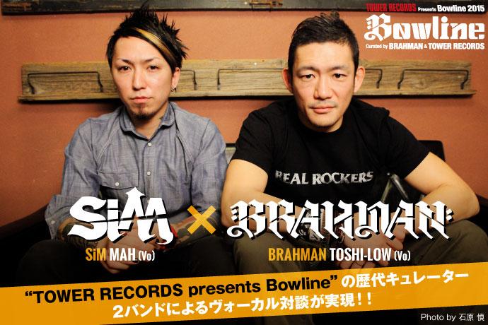 BRAHMAN × SiM