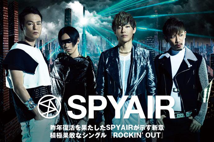 SPYAIRの画像 p1_28