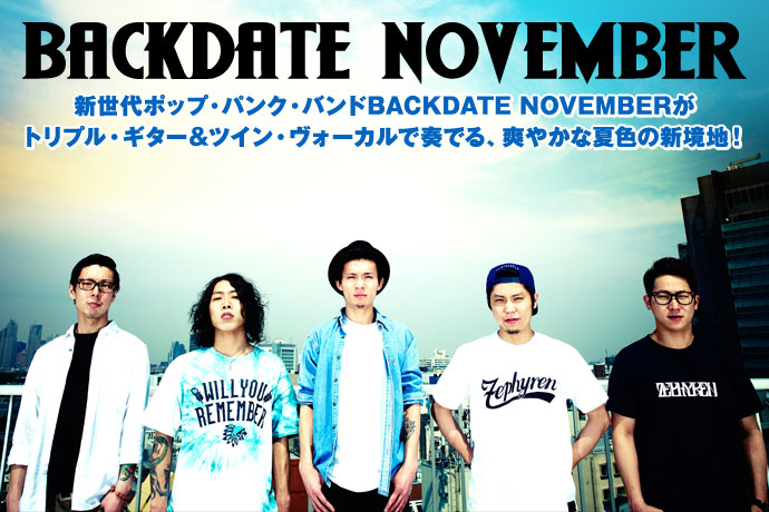 BACKDATE NOVEMBER