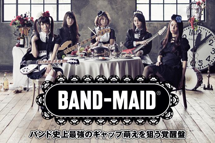 BAND-MAID®