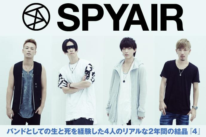 SPYAIRの画像 p1_25