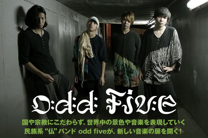 odd five