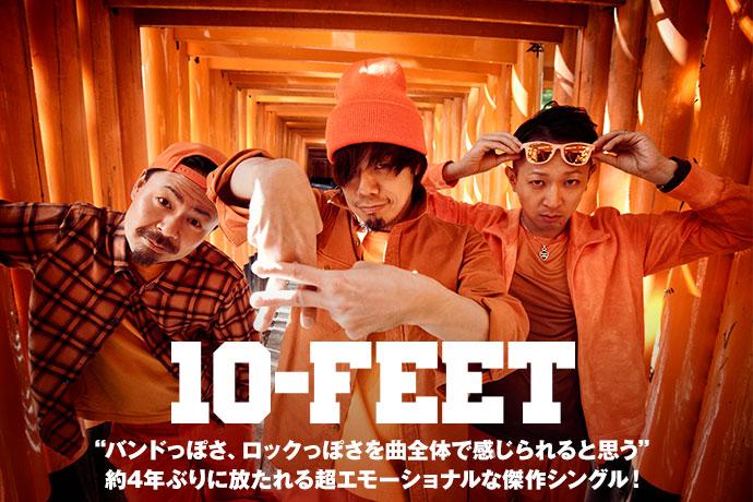 10 FEETの画像 p1_31