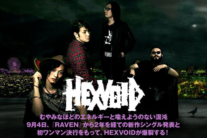 HEXVOID