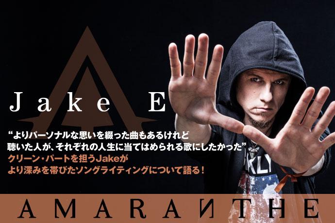 AMARANTHE (Jake E)