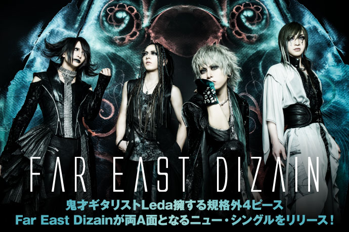 Far East Dizain