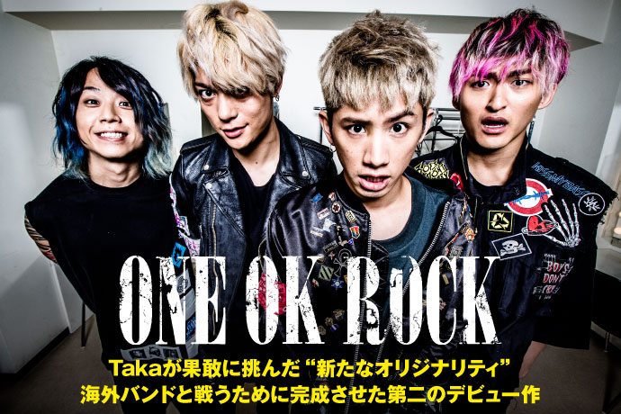 ONE OK ROCKの画像 p1_19