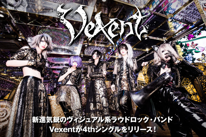 Vexent