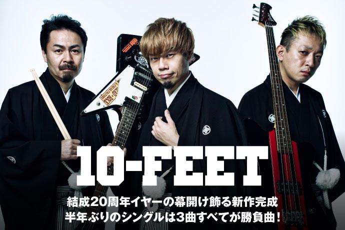 10 FEETの画像 p1_27