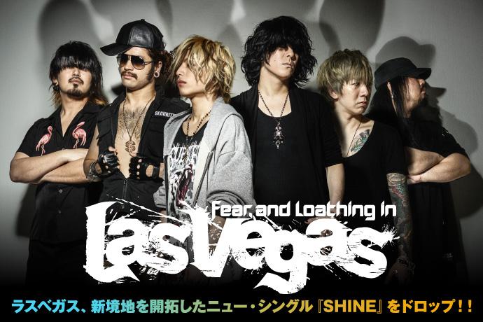Fear, and Loathing in Las Vegas