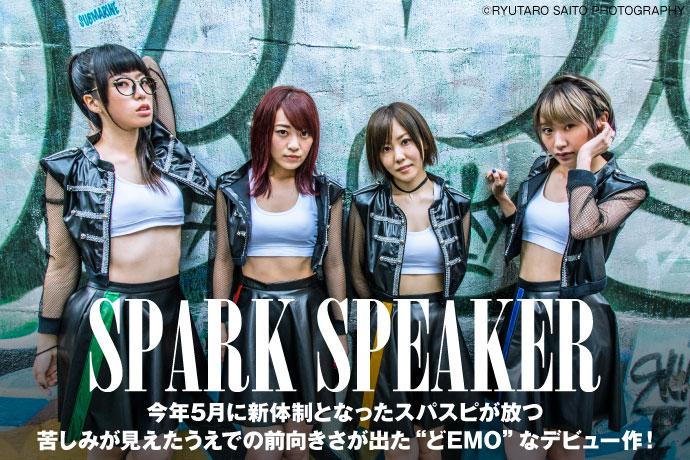 SPARK SPEAKER