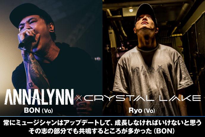 ANNALYNN × Crystal Lake
