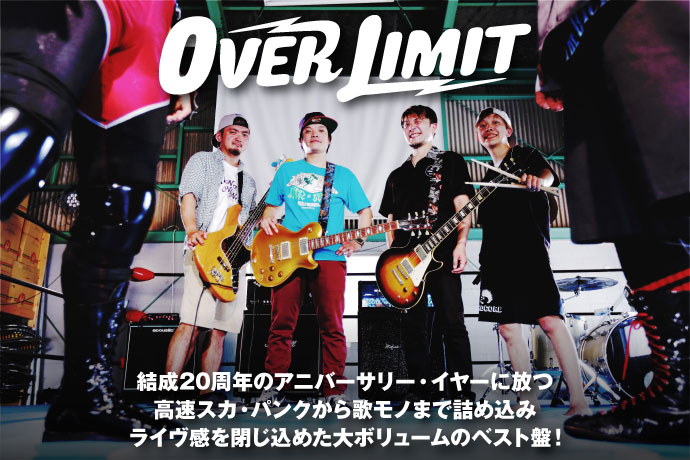 OVER LIMIT