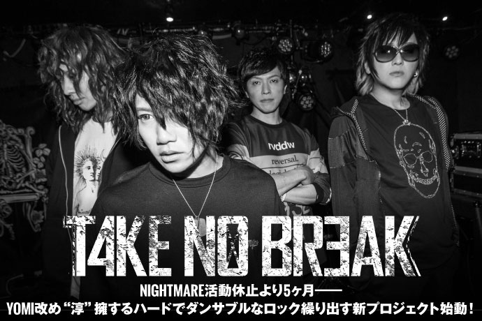 TAKE NO BREAK